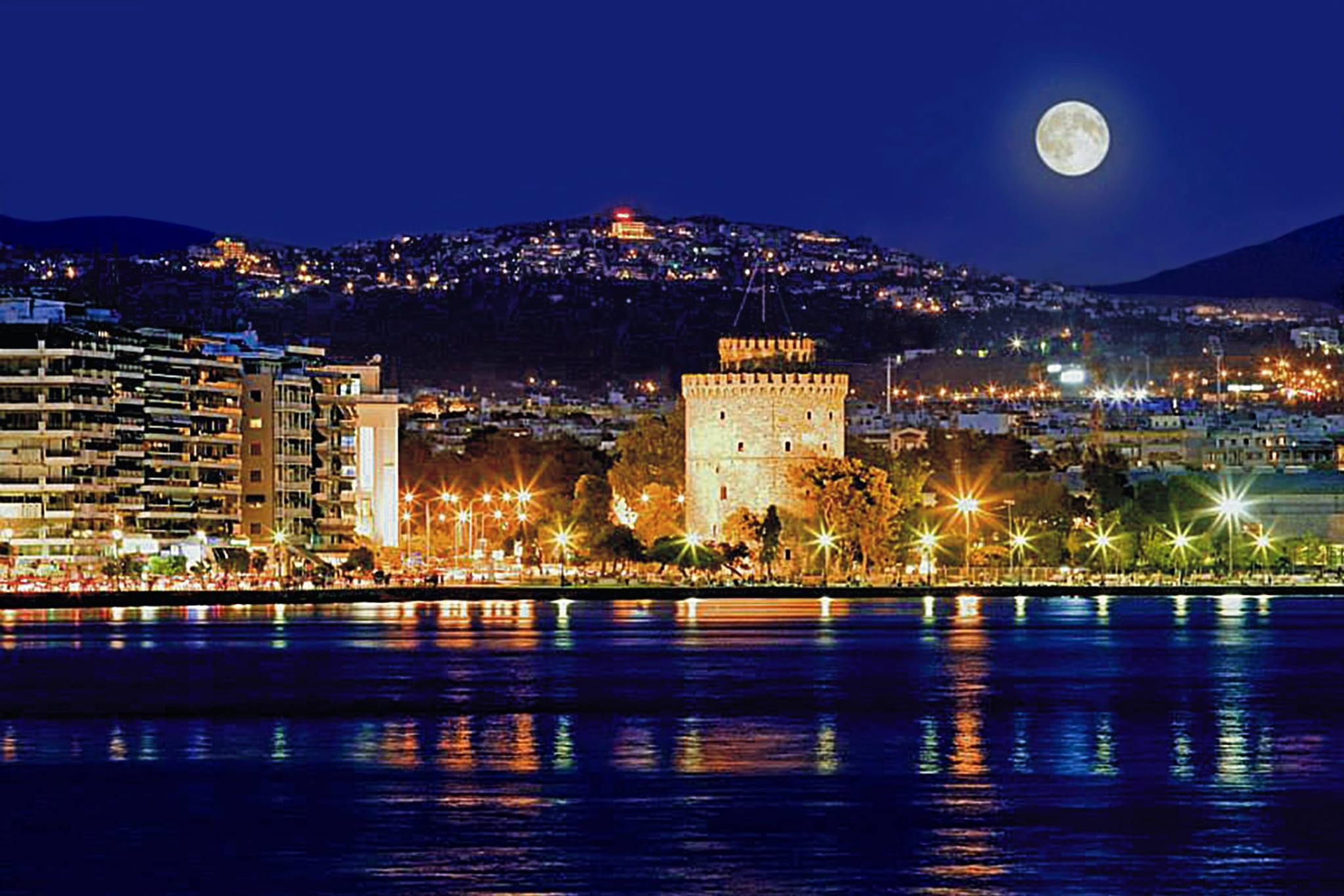 THESSALONIKI_NEW